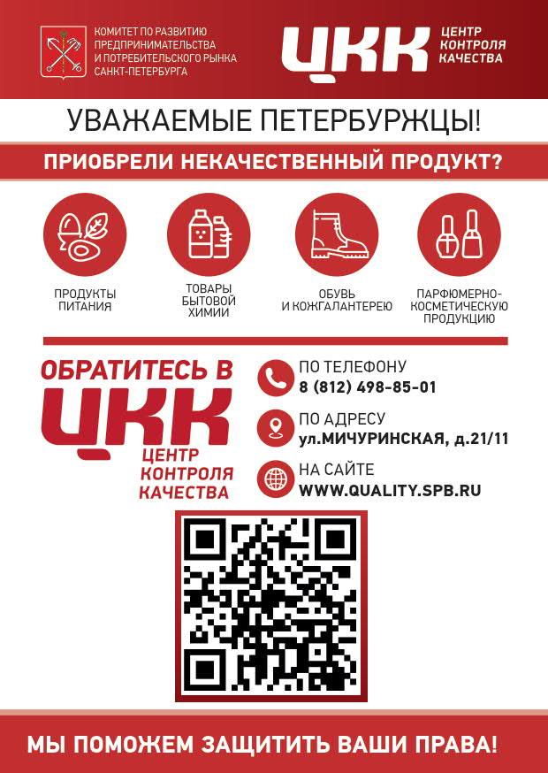 ЦКК_Газетный модуль_А6_А7_1