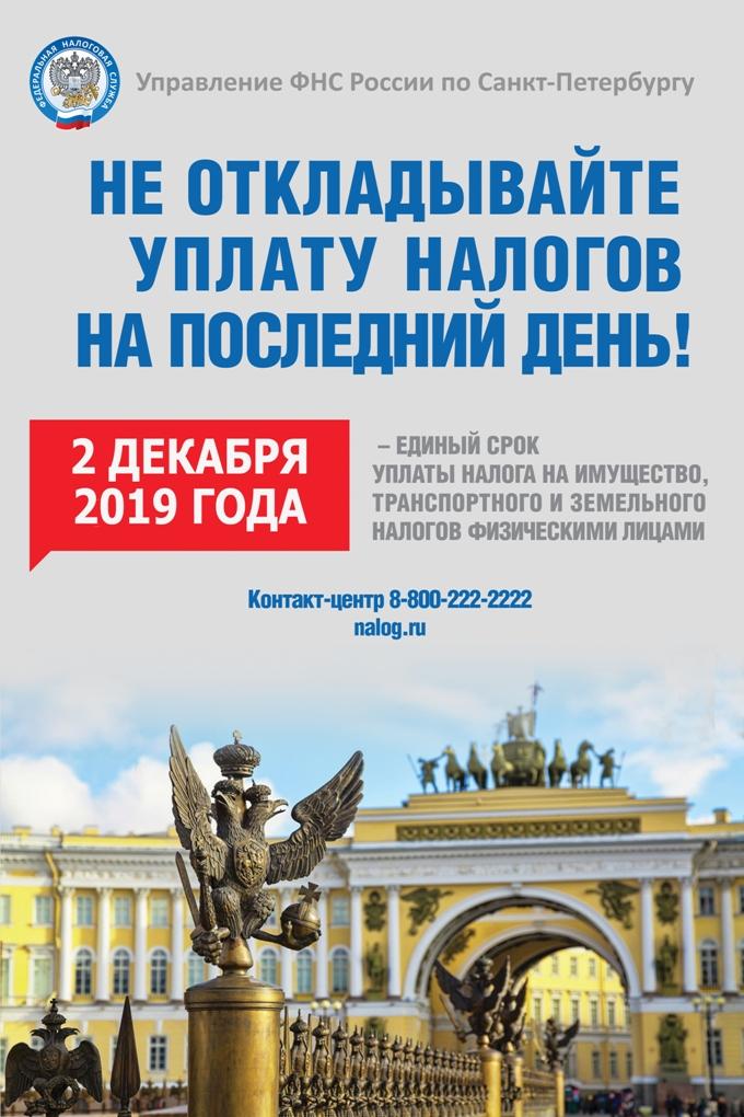 Плакат_упл_н ОВ