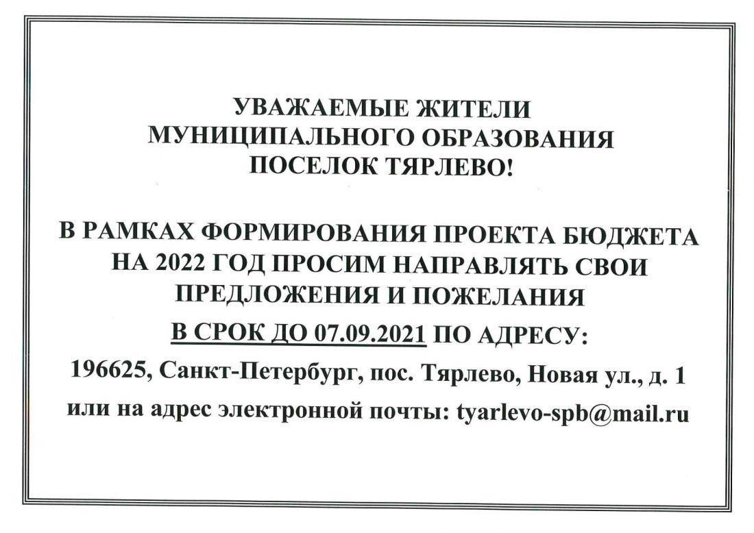 обьяв070_1